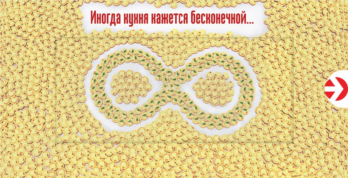Дизайнерские открытка с днем рождения